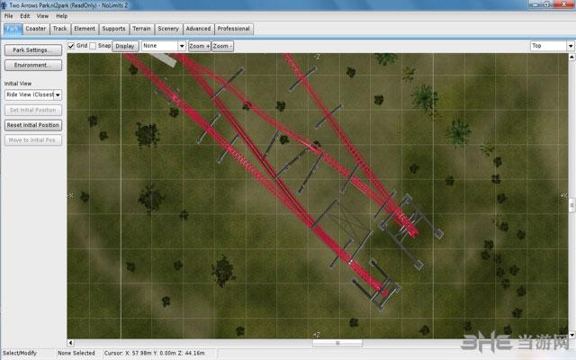 无限制2:过山车模拟器截图1
