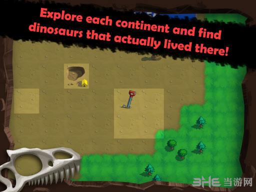 挖恐龙化石电脑版截图0