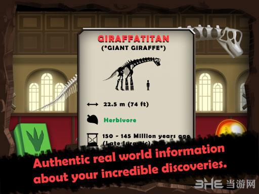挖恐龙化石电脑版截图3
