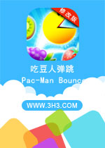 �Զ��˵�����԰�(Pac-Man Bounce)���������޸İ�v1.1
