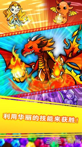 怪兽宝石岛电脑版截图0