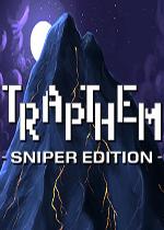 陷阱迷宫:狙击手版(Trap Them Sniper Edition)硬盘版