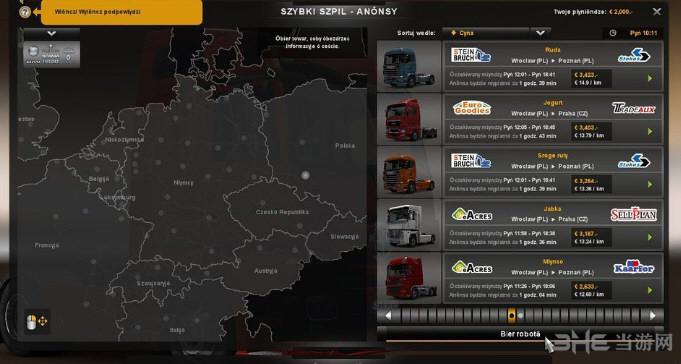 欧洲卡车模拟2 v1.22.2.3s升级档+破解补丁截图0