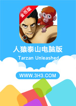 ��Գ̩ɽ���԰�(Tarzan Unleashed)��׿���޽�Ұ�v1.340.0