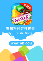 �ǹ�����մ�����԰棨Candy Crush Soda Saga����׿�ƽ��޸İ�v1.55.15