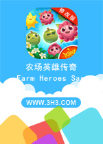 农场英雄传奇电脑版(Farm Heroes Saga)安卓修改破解版v2.42.5