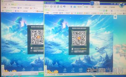 梦幻西游手游网页版多开辅助工具截图0