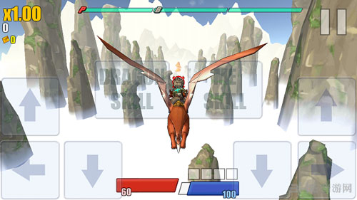 龙骑士电脑版截图2
