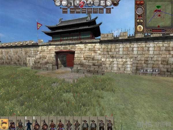 全面战争:亚洲王朝截图3