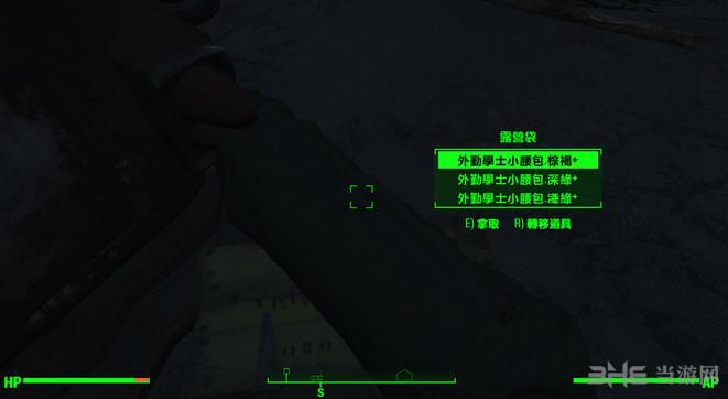 辐射4外勤学士背包MOD截图0