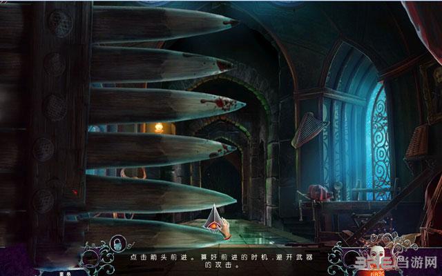 幻象5:幕后阴谋截图3