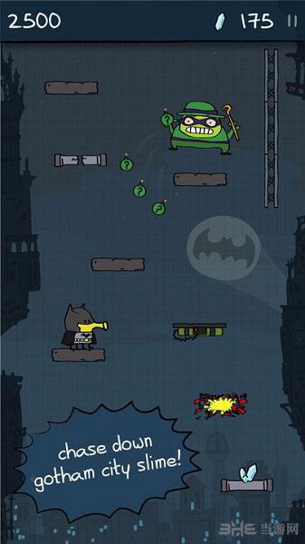 涂鸦跳跃DC超级英雄电脑版截图2