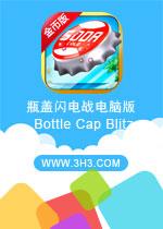 瓶盖闪电战电脑版(Bottle Cap Blitz)安卓破解修改金币版v1.2.1