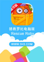 拯救罗比电脑版(Rescue Roby)安卓破解修改金币版v1.7
