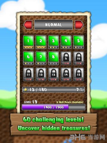 矿山城堡电脑版截图1
