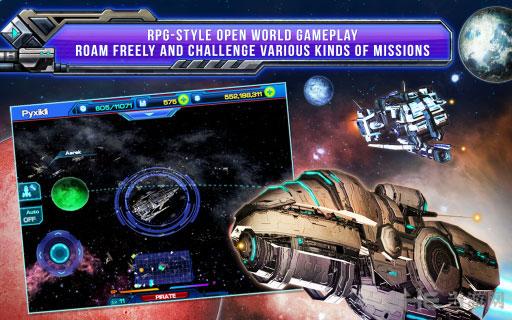 星际幻想序曲电脑版截图2