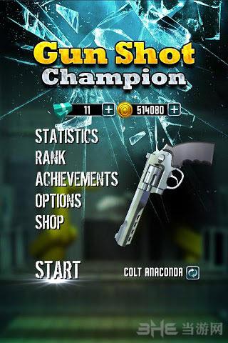 射击冠军电脑版截图0