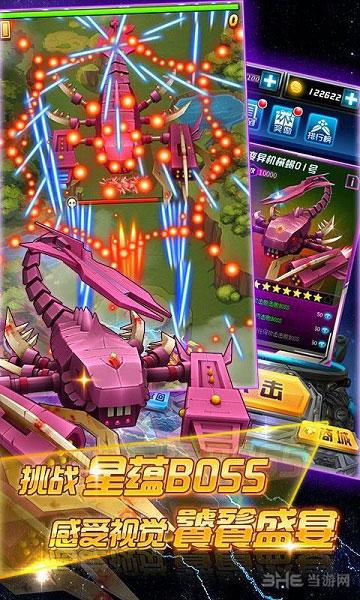 玩具飞机总动员电脑版截图1