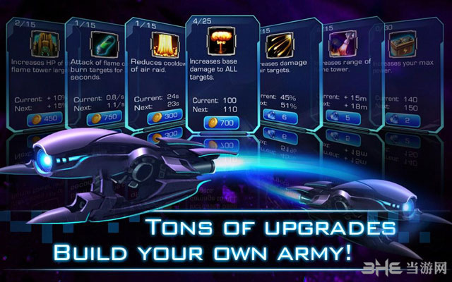银河塔防电脑版截图3