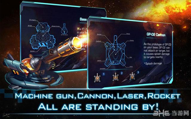 银河塔防电脑版截图2
