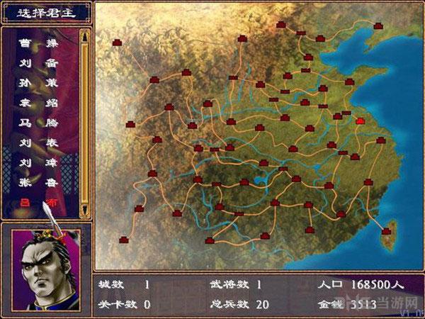 剑心三国复古版截图2