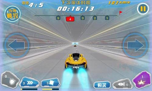 3D全民飞车电脑版截图1