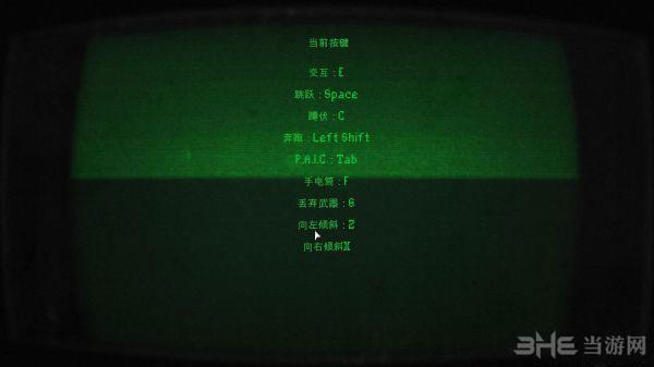 象限简体中文汉化补丁截图1