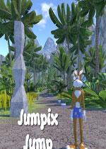 跳跳大冒险(Jumpix Jump)PC硬盘版