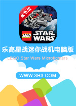 �ָ���ս����ս����԰�(LEGO Star Wars Microfighters)��׿���޽�Ұ�v1.02