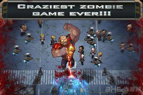横扫僵尸2电脑版截图1