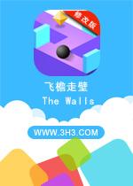 飞檐走壁电脑版(The Walls)安卓破解修改版v1.0