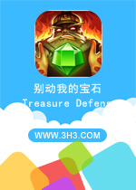 ���ҵı�ʯ���԰�(Treasure Defense)��׿�ƽ��޸İ�v2.8.0