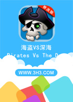 ����VS����԰�(Pirates Vs The Deep)��׿�ƽ��޸İ�v1.13.1
