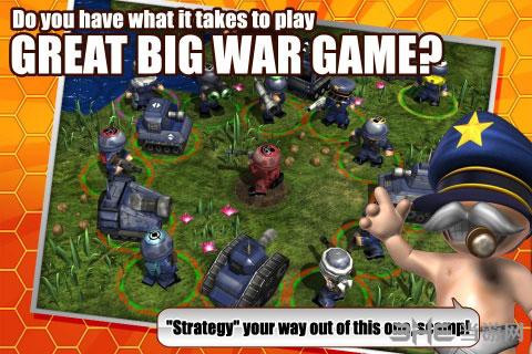 大大大战争电脑版截图3