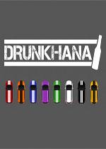 高难度驾驶(Drunkhana)破解版