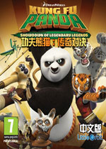 功夫熊猫:传奇对决(Kung Fu Panda Showdown of Legendary Legends)破解版