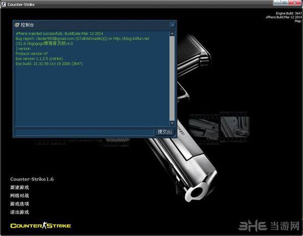 Cs1.6 Okgogogo增强普及版截图1