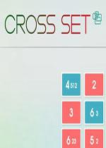 条纹排列(Cross Set)硬盘版