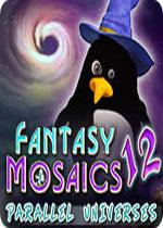 幻想马赛克12:平行宇宙(Fantasy Mosaics 12: Parallel Universes)破解版v1.0