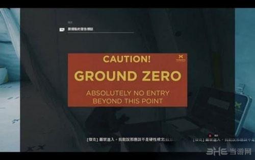 量子破碎游戏截图12