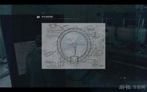 量子破碎游戏截图18