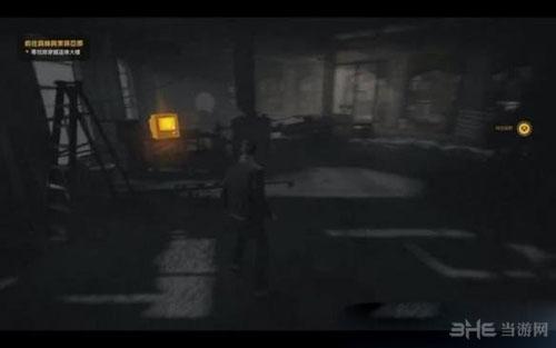 量子破碎游戏截图1