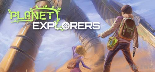 星球探险家截图