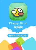 Flappy Bird电脑版(像素鸟)安卓PC破解版v1.3