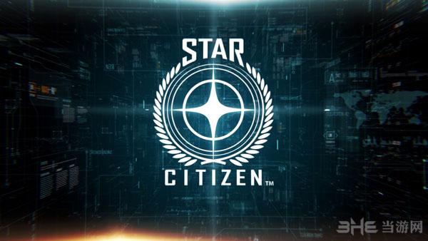 星际公民截图1