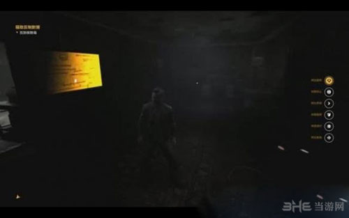 量子破碎游戏截图7
