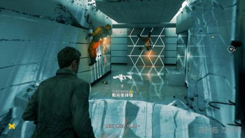 量子破碎游戏截图4