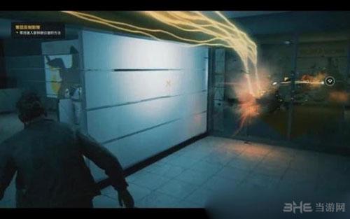 量子破碎游戏截图3