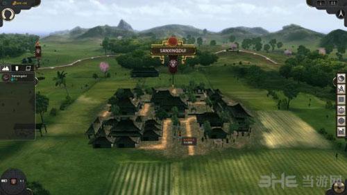 东方帝国截图