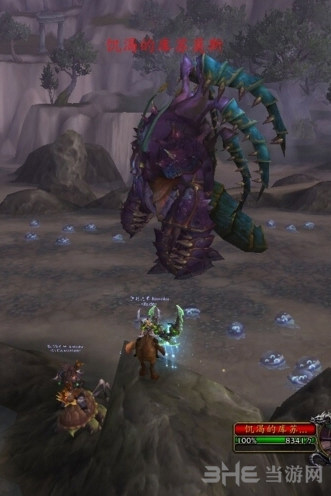 魔兽世界饥渴的库苏莫斯位置截图2